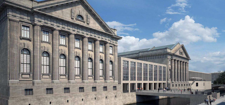 Пергамский музей - Берлин